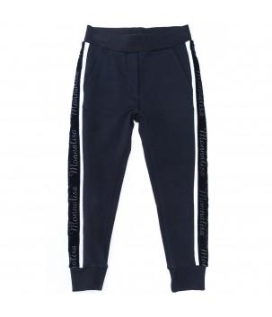 Pantaloni sport MNLS